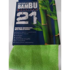 Panno Bambou